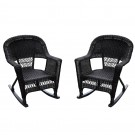 Espresso Rocker Wicker Chair Without Cushion-  Set of 2