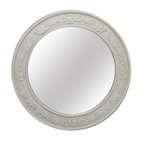 "30.75"" White Round Wall Mirror"