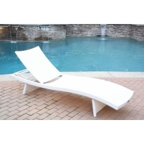 White Wicker Adjustable Chaise Lounger