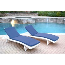 White Wicker Adjustable Chaise Lounger with Cushion Set of 2